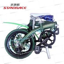 Low Price Pocket Aluminum Mini Bike