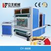 auto feeding die cutting machine/ISO certificated die punching machine