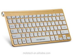 2015 Latest Golden Color Wireless Keyboard and Mouse Combo Manufacturer