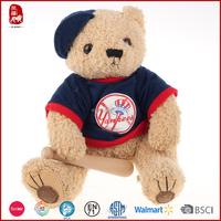Baseball wear dress teddy bear for kids