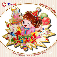 Newest birthday decoration supply,kids birthday party decorations for girl