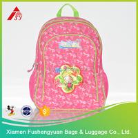 Newest high quality xiamen funny children school bags