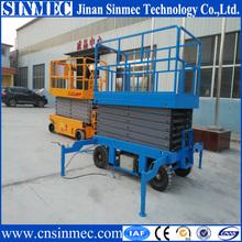 12m 14m 16m 18m 20m mobile upright scissor lift