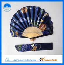 Company Logo Bamboo Hand Fan---Publicity Gift