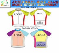 Hot custom cycling jersey long sleeve bike clothing team design bicycle wear ciclismo customized short sleeve sport vest clothes