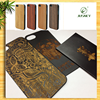 Black Bamboo 5.5 inch mobile phone case for iphone 6