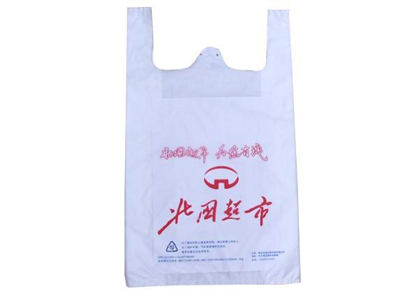 Perto de plástico de supermercado sacos em Baoding Beijing
