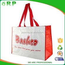 Hot selling white foldable pp woven cheap bear shopping bag