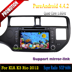 Car pc android dvd For Kia K3/Rio 2012-2013/in dash car dvd player gps touchscreen Android 4.4. OS,bluetooth,DVD,Quad-core