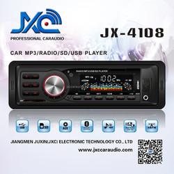 2015 Christmas single din car radio with 24v car radio fm made in china