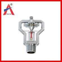 Excellent quality Wholesale water curtain fire fighting sprinkler