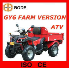 2015 NEW Off Road Farm ATV Four Wheeler Utility Vehicle 200cc