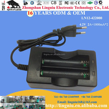 Europe 4.2V 2A dual slot qi battery charger for li-ion battery 18650 of factory price