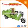 south america bajaj auto rickshaw spare parts with colorful body