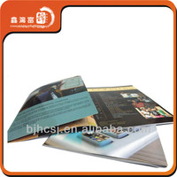 printing catalogues/ furniture catalogue