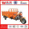 250CC Reverse Trike /Cargo Trike/Wheels Cargo Tricycle