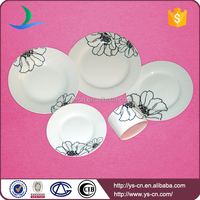 2015 new ceramic household wares from china