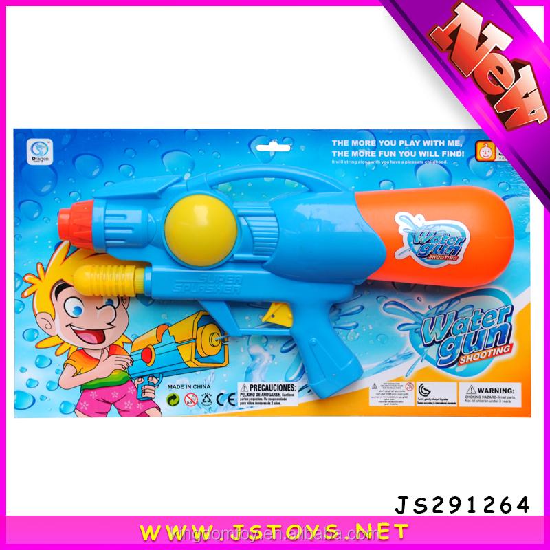 2015 yeni ürünler su tabancası Toys R Us satılık