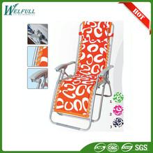 Cheap Adult Luxury Folding Sun Indoor Lounger Chair