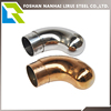 Stainless steel connector for handrail end connector