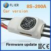 200A ESC 8S Racing universal rc car remote control