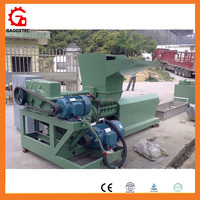 GEC-150 plastic pelletizing machine for film and bottle