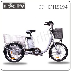 MOTORLIFE/OEM brand EN15194 36v 250w electric tricycle, three wheel ebike,3 wheels electric vehicle for old people