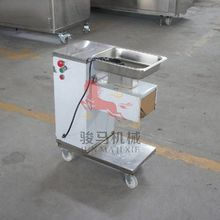 junma factory selling beef steak making machine QE-500