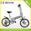 2015 hot sell 36V cheap folding electric bike