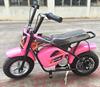 250w kids electric pocket bike 2015 new design