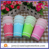 Eco friendly logo printed paper 8oz colored party disposable cup