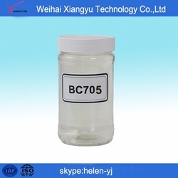 paper bag/made in china/low price biocide/paper making effectively fungicide BC705