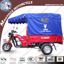 150cc motor Passenger tricycle for west africa market