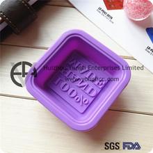 Utensilios para hornear de silicona no- palo rectángulo caja de pastel
