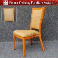 YC - E59 - 04 2015 Fashionable Top Sale Modern Furniture Imitated Wood Sofa Romania