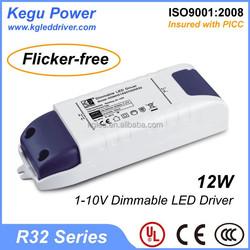 KEGU R32 NO fliker CE UL 12W 1-10V Dimmable LED Driver KDM12W220R32