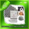 Activated bleaching earth powder bentonite