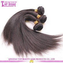 Hight Quality 100% Indian Hair Straight Unprocessed 16 inches Straight Indian Remy Hair Extensions