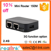 Reallink RL-1212 Gigabit Flow Control VPN Router with CPU 1000M 2 Groups Bypass Model Number RL-1215 Server Case