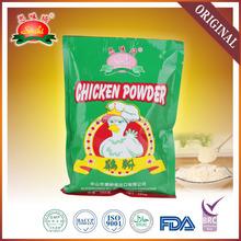 454g chicken powder with High quality chicken essence
