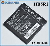 HB5R1 3.6v li-ion rechargeable battery chinese battery for Huawei U8520 U8832 U8832D U8836D U8950 U8950D