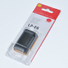 Brand new OEM rechargeable camera battery LP-E6 battery for Canon Mark II 7D