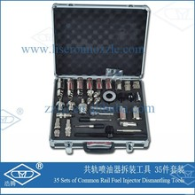 2014 new common rail tools , tools removal for diesel injector common rail