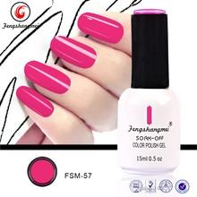 manicure supplies 15ml UV Gel/soak off uv gel nail polish/new colors gel polish