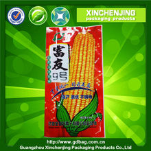 new products sweet corn retort pouch vacuum packing bag thermal disposable food bags