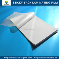 thermal laminating STICKY BACK film manufacturers