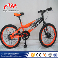 2016 wholesale Small mini bmx bikes for children / unique quad sports 4 wheel bike for sale / kids' carbon fibre bike