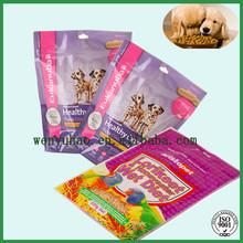 customized pet food packaging bag