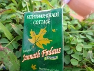 Crema Perfume jannath Firdaus Herbal