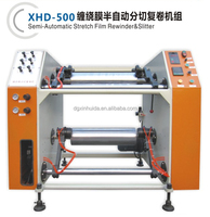 stretch film extruder machinery for plastic recycle